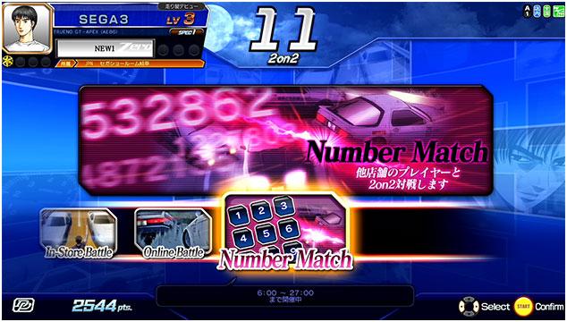 ナンバーマッチプレイ2on2を選択する