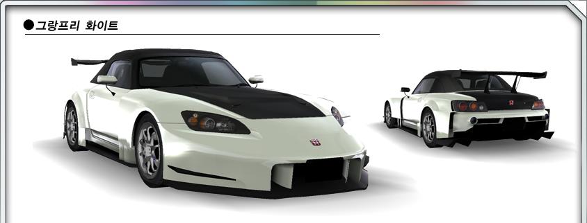 amuse S2000 GT1[AP1]