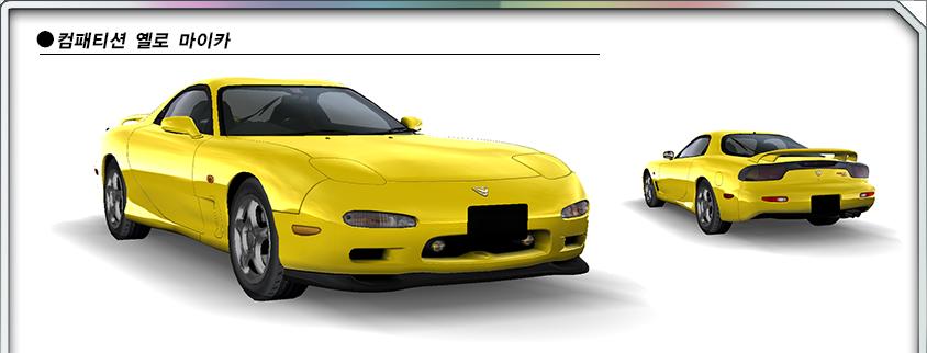 RX-7 Type R [FD3S]