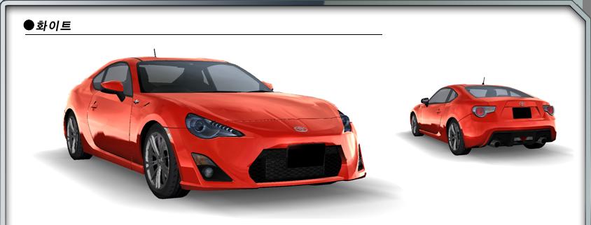 86 GT [ZN6]