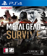 METALGEAR SURVIVE