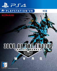ZONE OF THE ENDERS:<br>The 2nd RUNNER–M∀RS